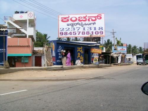 Bangalore (bangalore_100_1596.jpg) wird geladen. Eindrucksvolle Fotos von der indischen Halbinsel erwarten Sie.